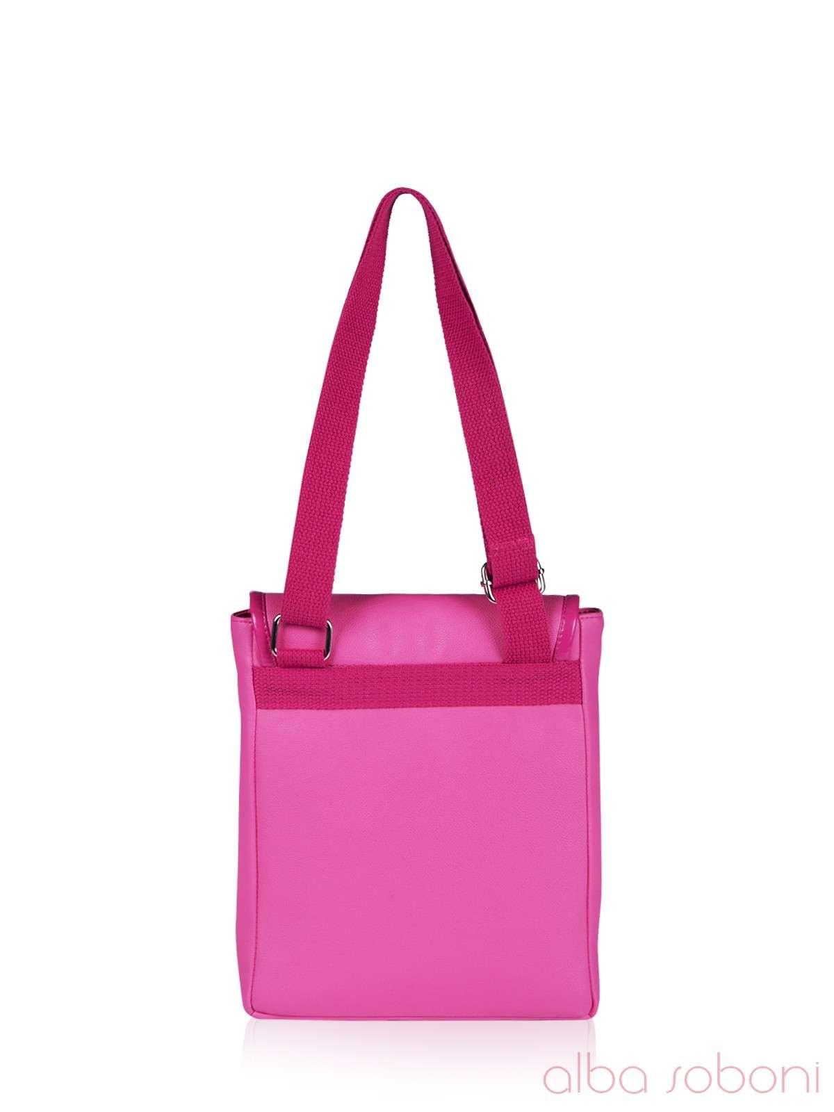 99ee8dd4bbea Стильная детская сумочка, модель 0332 малиновый. Фото товара, вид сзади.