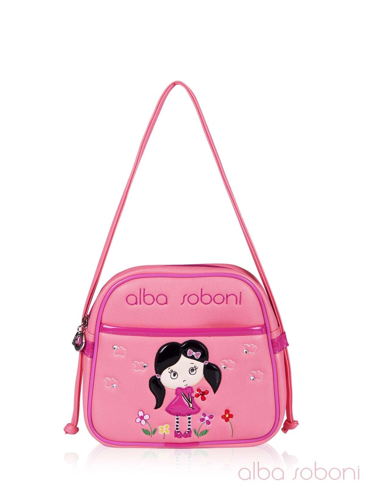 9c2bb2c75240 Стильная детская сумочка, модель 0342 коралловый. Фото товара, вид спереди.