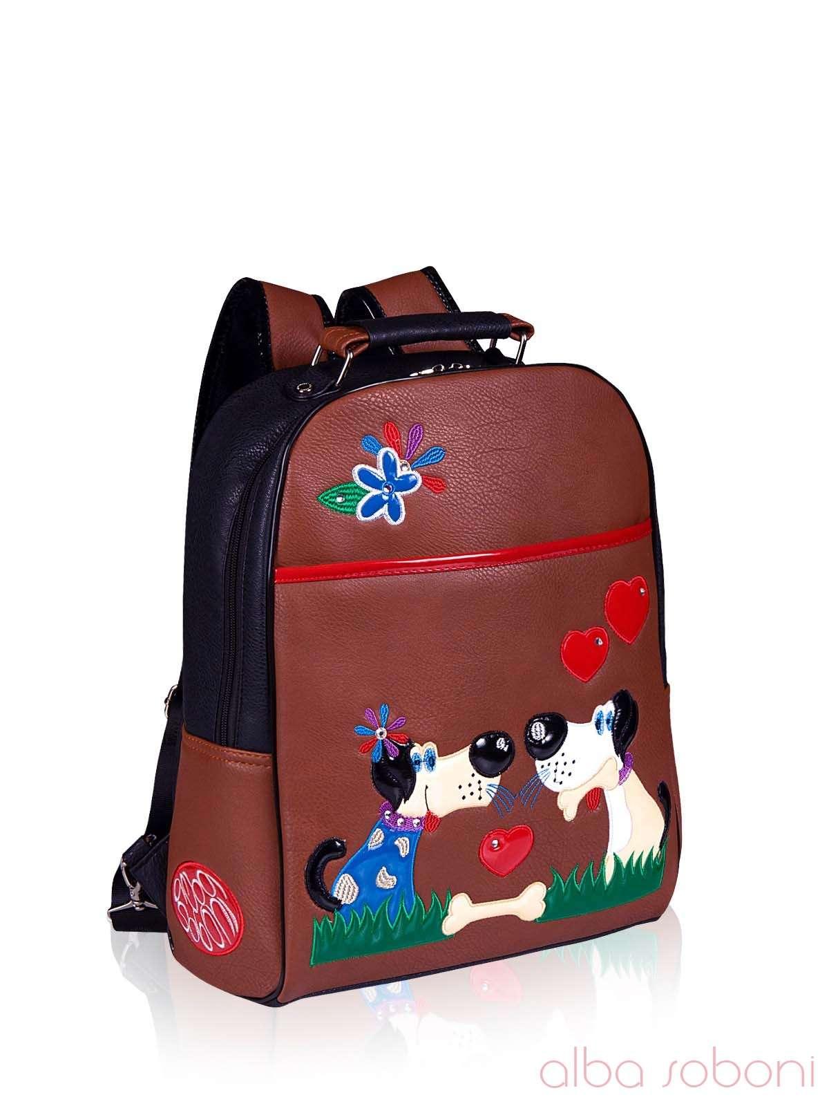 Розпродаж! Молодіжний рюкзак, модель 140704 коричнево-чорний, купити ... a19b078f567