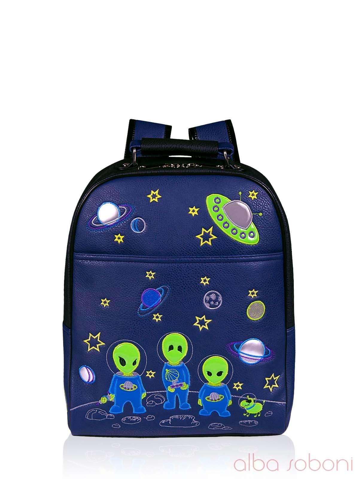 Шкільний рюкзак, модель 140708 синьо-чорний. Фото товару, вид спереду. 3b68faf96e5