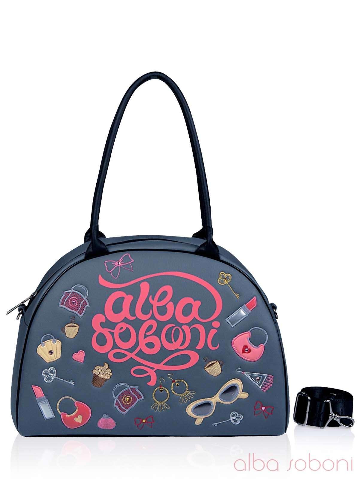 0138a7f9931d Школьная сумка - саквояж, модель 141505 серый. Фото товара, вид спереди.