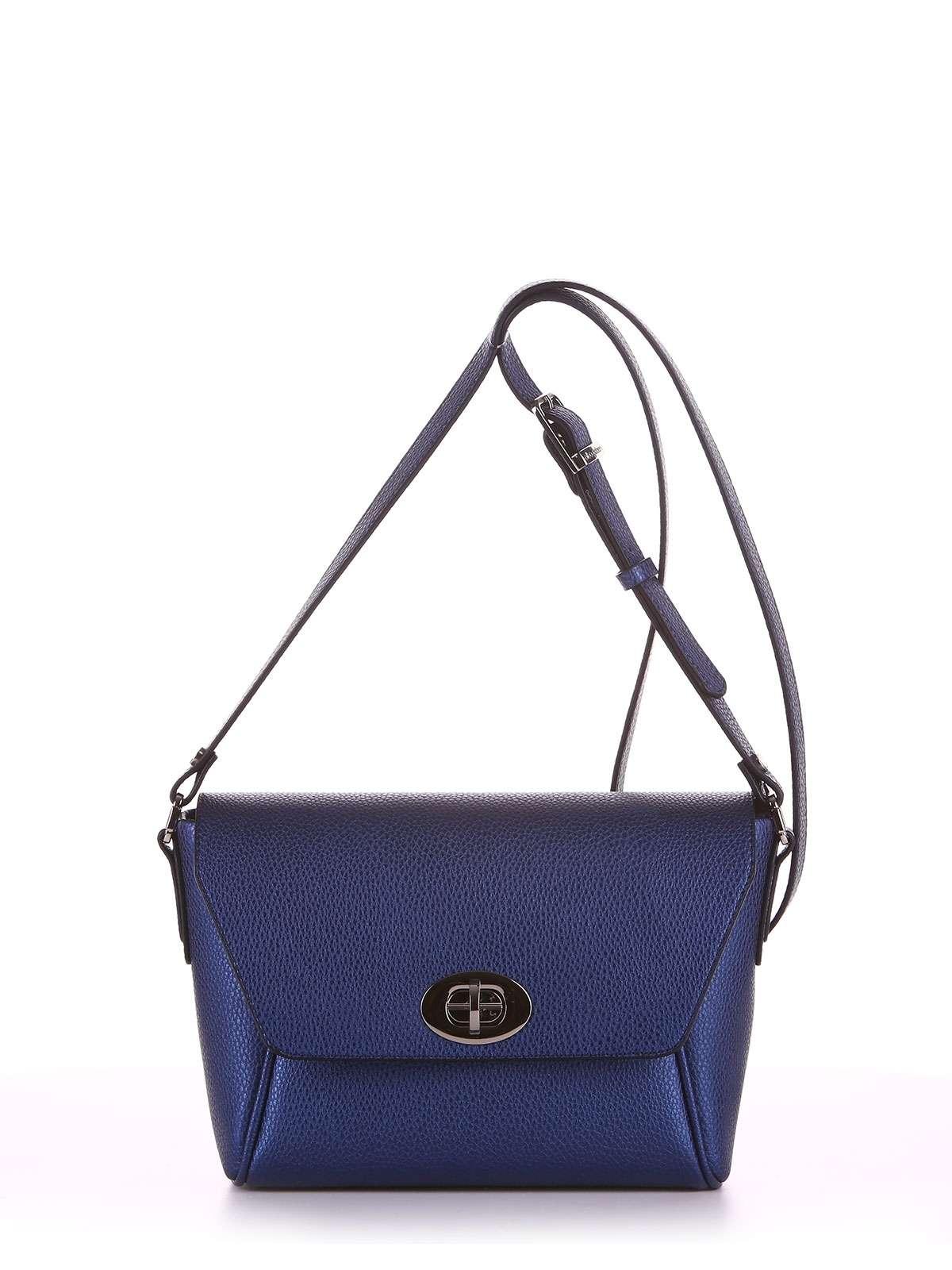 6e279e7cf2fa Новинка! Жіноча сумка маленька, модель 180326 синій, купити в Чернівцях.