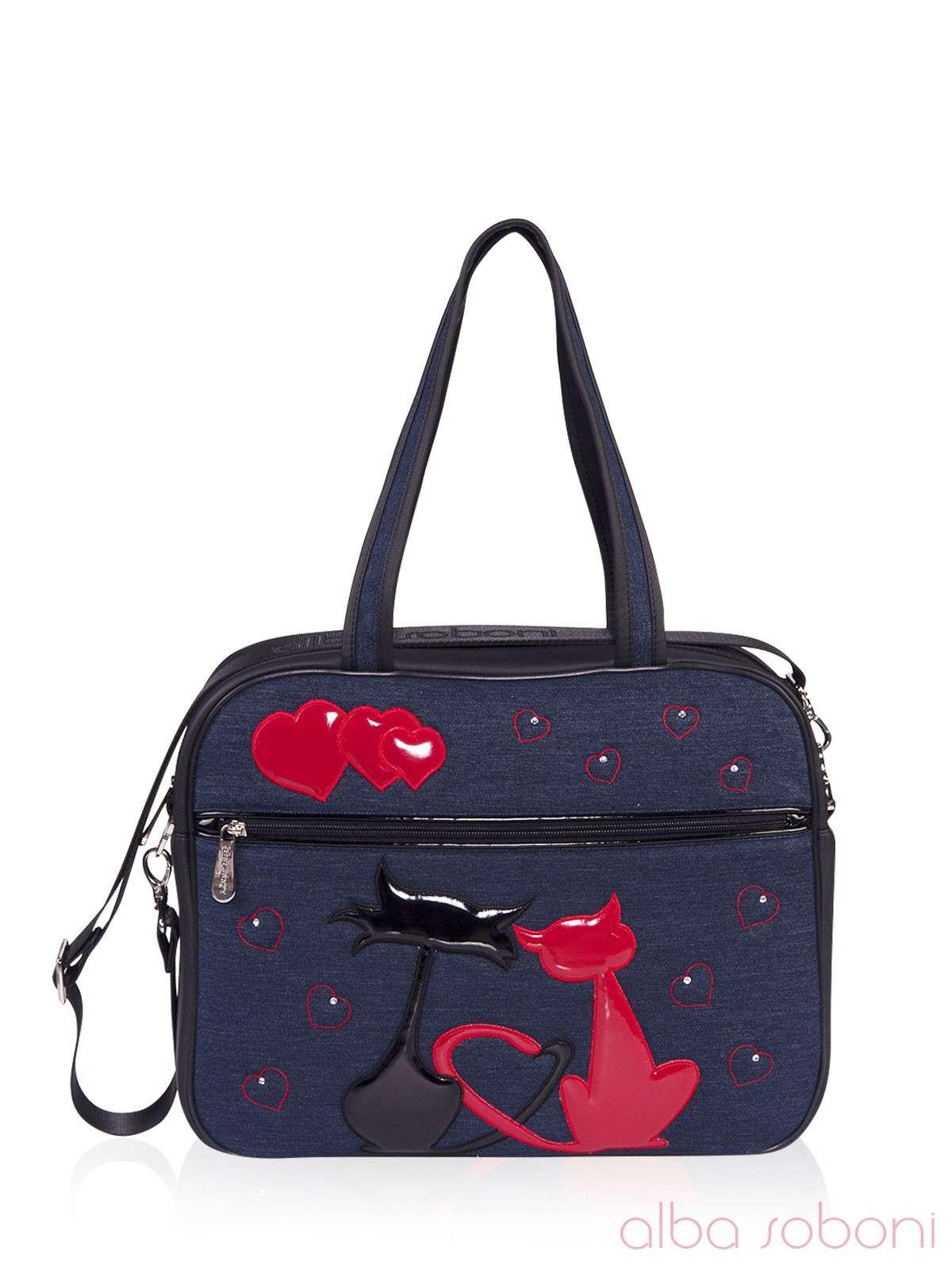 6ee0ffbd37c0 Молодежная сумка, модель 161603 черный. Фото товара, вид спереди.