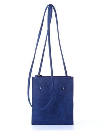 Модная сумка для покупок, модель 172752 синий. Фото товара, вид спереди.