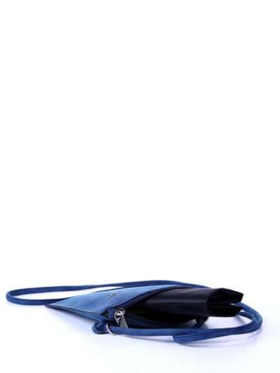 Модная сумка для покупок, модель 172752 синий. Фото товара, вид сзади.