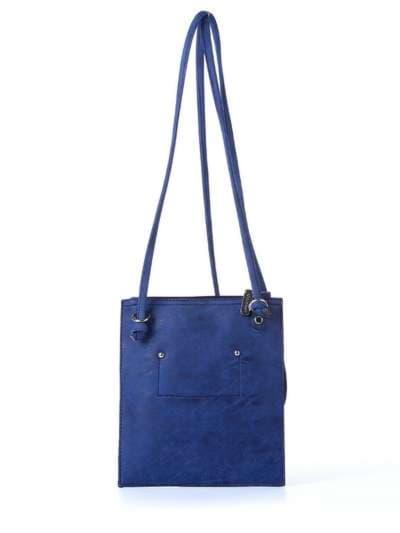 Модная сумка для покупок, модель 172752 синий. Фото товара, вид дополнительный.