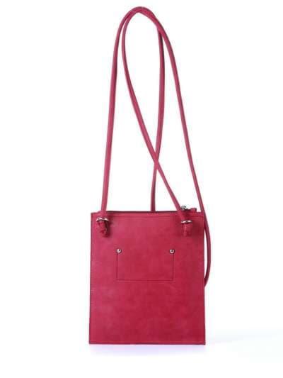 Модная сумка для покупок, модель 172753 красный. Фото товара, вид дополнительный.