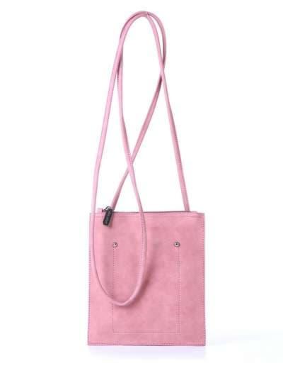 Молодежная сумка для покупок, модель 172754 розовый. Фото товара, вид спереди.