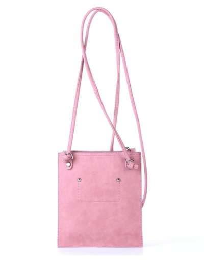 Молодежная сумка для покупок, модель 172754 розовый. Фото товара, вид дополнительный.