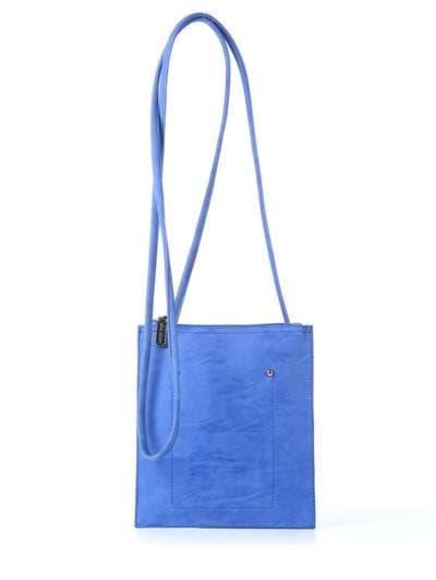 Брендовая сумка для покупок, модель 172755 голубой. Фото товара, вид спереди.
