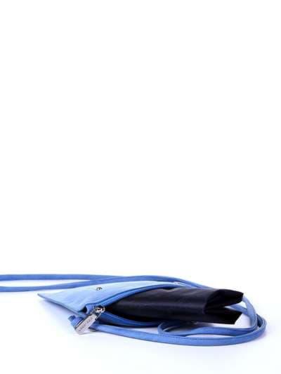 Брендовая сумка для покупок, модель 172755 голубой. Фото товара, вид сзади.