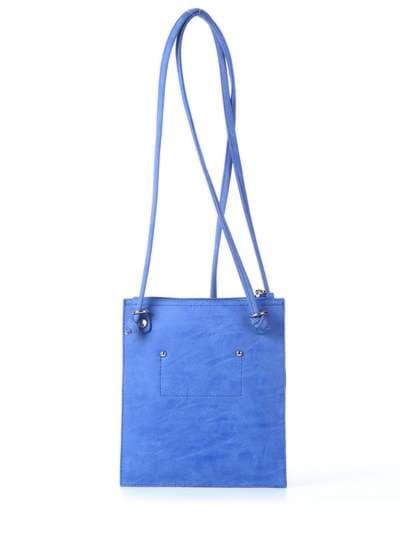Брендовая сумка для покупок, модель 172755 голубой. Фото товара, вид дополнительный.