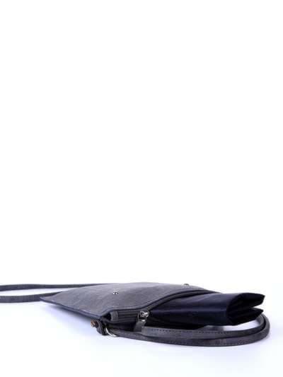 Модная сумка для покупок, модель 172756 темно-серый. Фото товара, вид сзади.