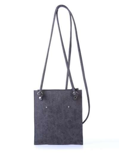 Модная сумка для покупок, модель 172756 темно-серый. Фото товара, вид дополнительный.