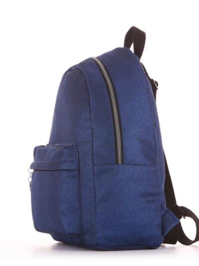 Брендовый рюкзак, модель 191754 синий. Фото товара, вид сбоку.