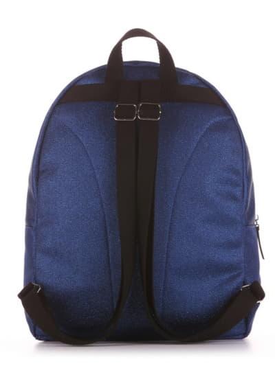 Брендовый рюкзак, модель 191754 синий. Фото товара, вид сзади.
