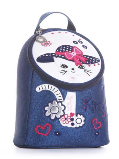 alba soboni. Дитячий рюкзак 2033 синій. Вид 1.