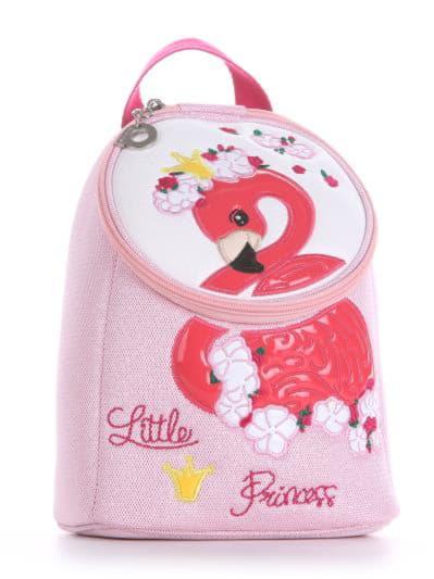 alba soboni. Дитячий рюкзак 2035 рожевий. Вид 1.
