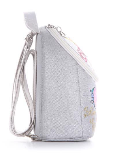 alba soboni. Дитячий рюкзак 2036 срібло. Вид 2.