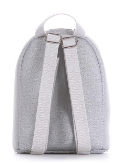 alba soboni. Дитячий рюкзак 2036 срібло. Вид 3.