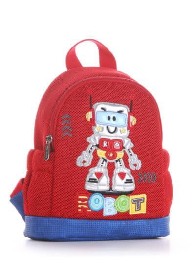 alba soboni. Дитячий рюкзак 2044 червоний. Вид 1.