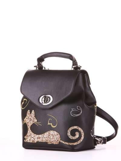 Молодежный рюкзак, модель 182921 черный. Фото товара, вид сбоку.