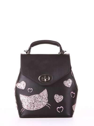Модный рюкзак, модель 182923 черный. Фото товара, вид спереди.