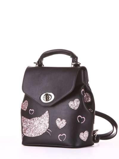 Модный рюкзак, модель 182923 черный. Фото товара, вид сбоку.