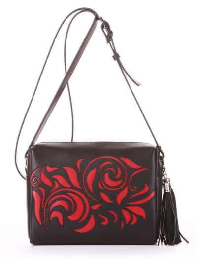 Брендовая сумка маленькая, модель 182914 черный. Фото товара, вид спереди.