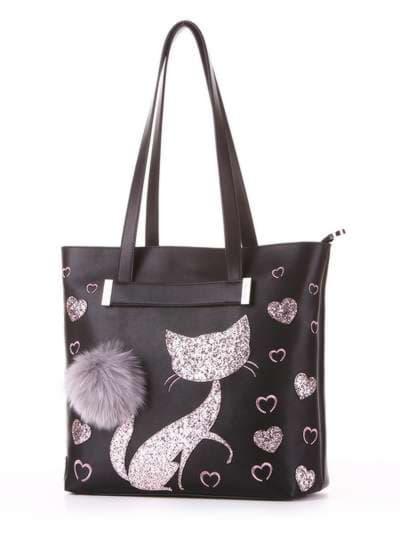 Модная сумка, модель 182903 черный. Фото товара, вид сбоку.