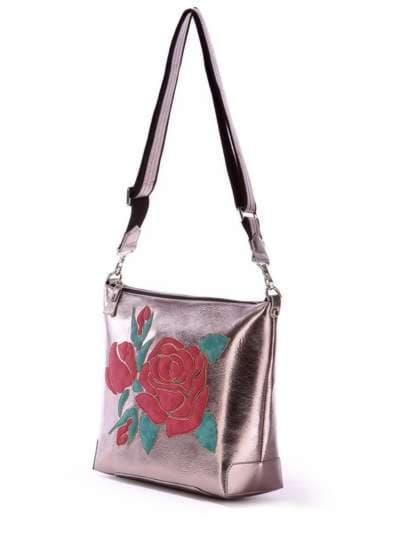 Школьная сумка, модель 171423 бронза. Фото товара, вид сбоку.