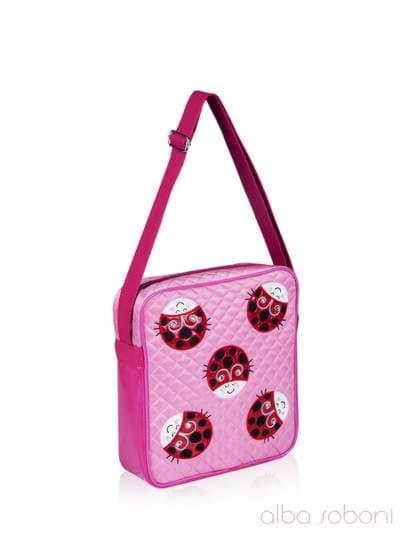 Стильная детская сумочка, модель 0311 розовый. Фото товара, вид сбоку.