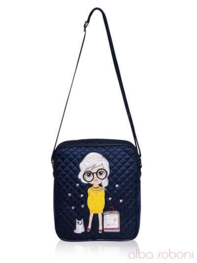 Стильная детская сумочка, модель 0314 синий. Фото товара, вид спереди._product-ru