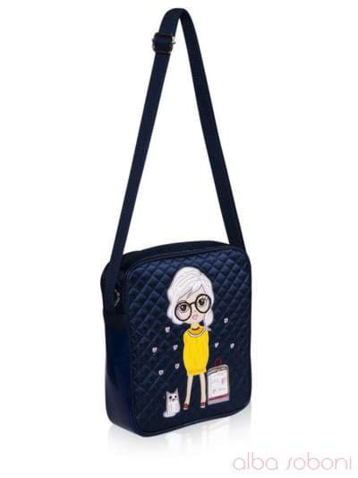 Стильная детская сумочка, модель 0314 синий. Фото товара, вид сбоку.