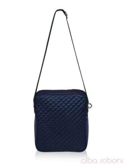 Стильная детская сумочка, модель 0314 синий. Фото товара, вид сзади.