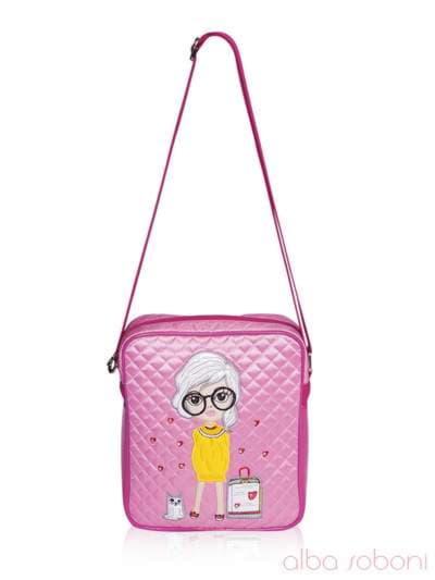 Стильная детская сумочка, модель 0314 розовый. Фото товара, вид спереди.