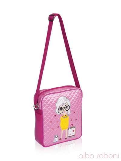 Стильная детская сумочка, модель 0314 розовый. Фото товара, вид сбоку.