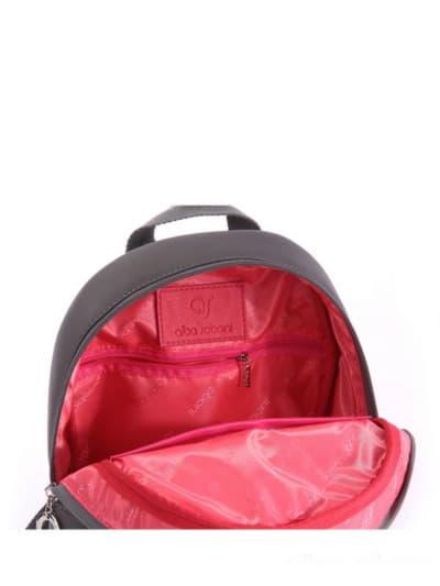alba soboni. Дитячий рюкзак 0611 сірий. Вид 6.