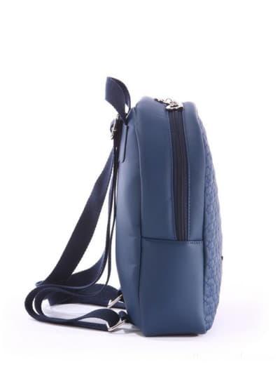 Стильный детский рюкзак, модель 0613 синий. Фото товара, вид сзади.
