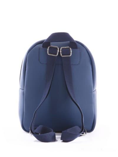 Стильный детский рюкзак, модель 0613 синий. Фото товара, вид дополнительный.