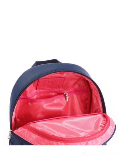 alba soboni. Дитячий рюкзак 0613 синій. Вид 6.