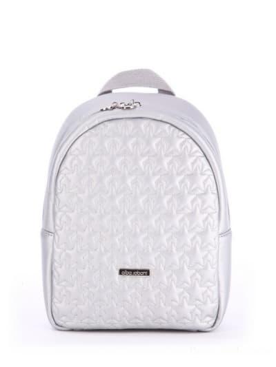 alba soboni. Дитячий рюкзак 0615 срібло. Вид 1.