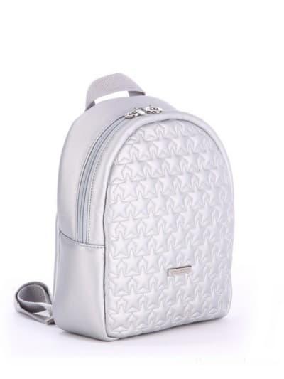 alba soboni. Дитячий рюкзак 0615 срібло. Вид 2.
