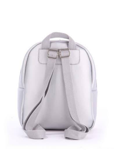 alba soboni. Дитячий рюкзак 0615 срібло. Вид 4.