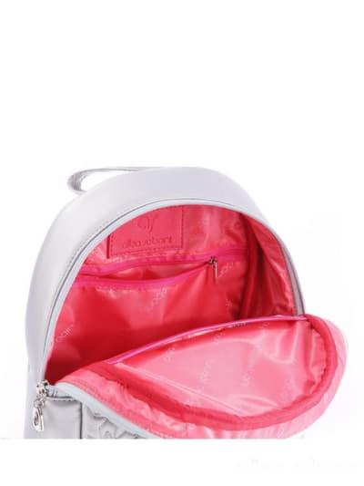 alba soboni. Дитячий рюкзак 0615 срібло. Вид 6.