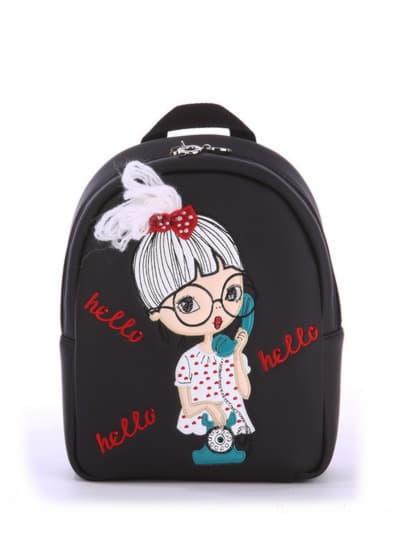 Стильный детский рюкзак, модель 0616 черный. Фото товара, вид спереди.