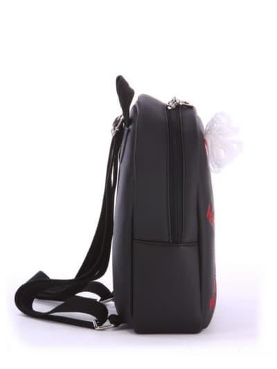Стильный детский рюкзак, модель 0616 черный. Фото товара, вид сзади.