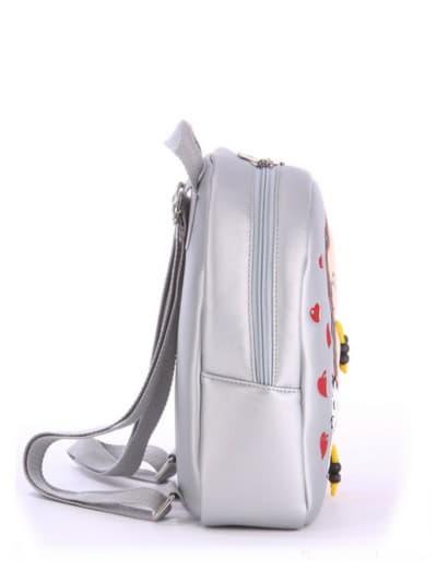 Стильный детский рюкзак, модель 0617 серебро. Фото товара, вид сзади.