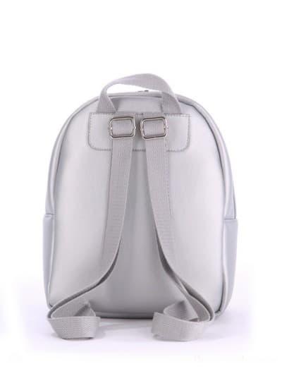Стильный детский рюкзак, модель 0617 серебро. Фото товара, вид дополнительный.