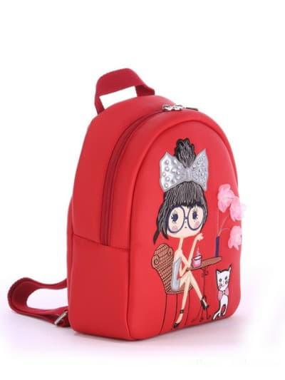 Стильный детский рюкзак, модель 0618 красный. Фото товара, вид сбоку.